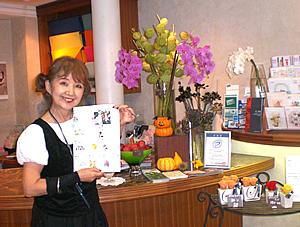 ハッピー絵画くらぶ - 田村セツコ先生