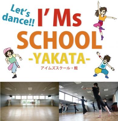 I'Ms SCHOOL -YAKATA- (アイムズスクール・館)