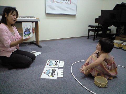 アイリス音楽教室