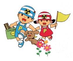 岸谷そろばん教室【全珠連正会員指導教場】| 神奈川県 横浜市 鶴見区 生麦 |
