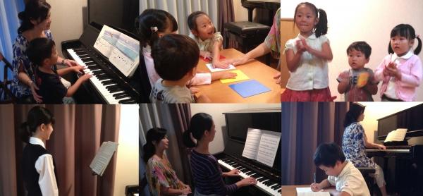 横浜市にある「熊谷ピアノ教室」