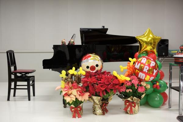 ひだまりの丘ピアノ教室