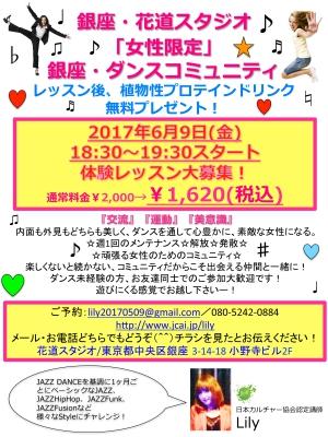 日本カルチャー協会