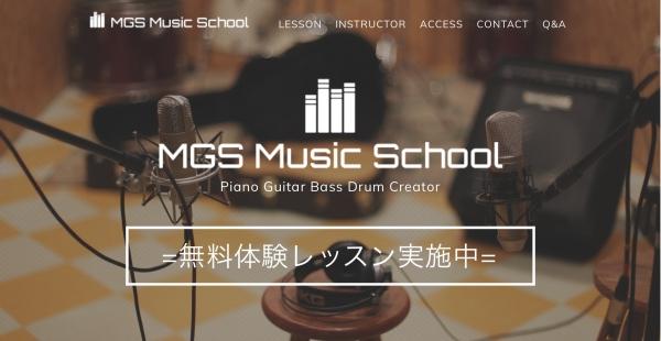 MGS Music School