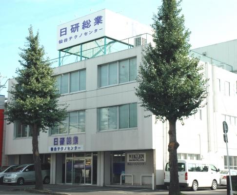 日研総業株式会社