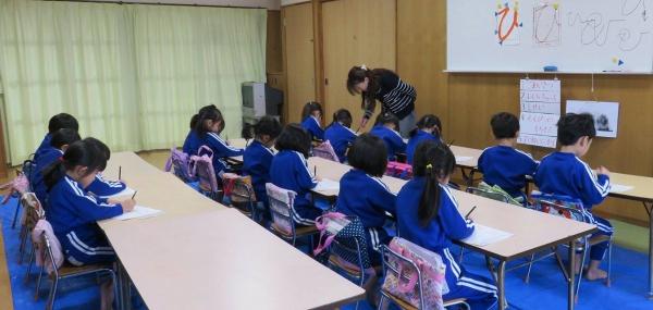 日本書写研究所 習字 書き方教室