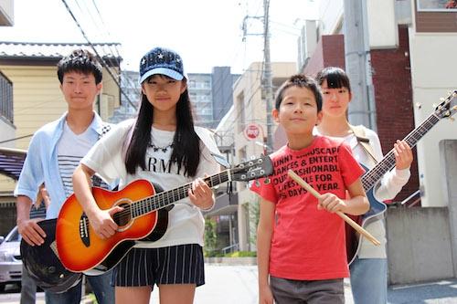 Rad Music School