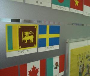 仙台ランゲージスクール日本語教師養成講座