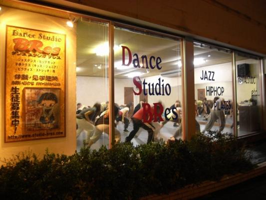 Dance Studio BRes
