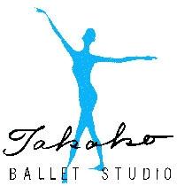 タカコ・バレエ・スタジオ