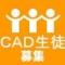 CAD塾 Cadokk キャドック