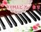 KUMAピアノ教室
