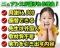 ニュアンス 子ども英会話 仁川教室