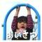 神戸市北区の幼児教室「わんぱくぽけっと」