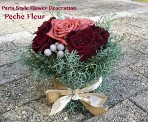 エレガントなパリスタイルフラワースクール Peche Fleur