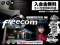 Freecom英会話教室 イオンタウン仙台泉大沢校