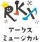 RKX Musical(アークスミュージカル)